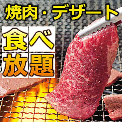 はま寿司足利店(栃木県)【ホームメイト・リサー …
