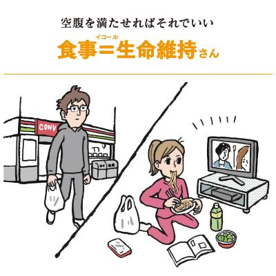 basic_target_05