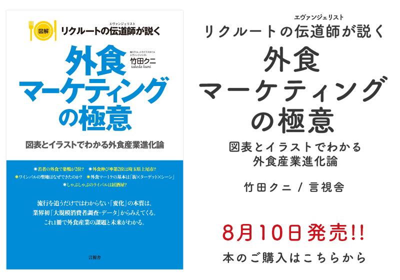 seminar_book