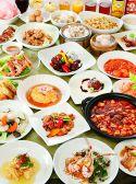 ヌーバ 中国料理クチコミ・ヌーバ 中国料理クーポン