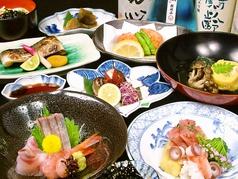 日本料理 花のめ