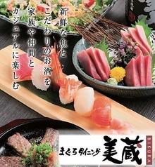 美蔵 大井町店