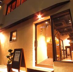 イタヤマチカフェ