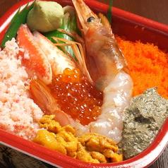 丼丸 魚米家 あびこ店