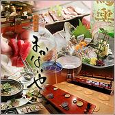 まかないや 大井町店 旬魚旬菜クチコミ・まかないや 大井町店 旬魚旬菜クーポン
