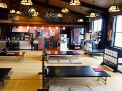 鏡山温泉茶屋 美人の湯