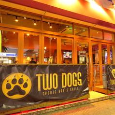 Two Dogs ツードッグス Fukuoka