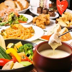 食楽屋 香り屋 渋谷店