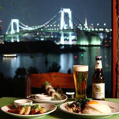 モンスーンカフェ Monsoon Cafe お台場