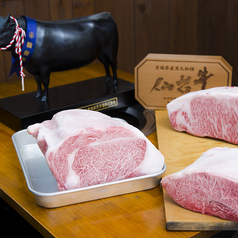 仙台牛焼肉 牛々 ギューギュー