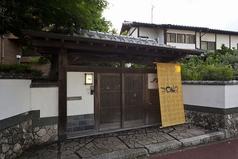 桜坂 ONO オノ