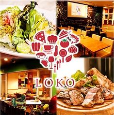 イタリアン カフェ ロコ italian Cafe LOKO