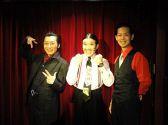 バーノンズバー VERNON'S BAR 大阪北新地 マジックバークチコミ・バーノンズバー VERNON'S BAR 大阪北新地 マジックバークーポン