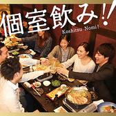 水都の饗宴 堺東店クチコミ・水都の饗宴 堺東店クーポン