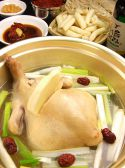 鶏一匹屋 とりいっぴきや 東梅田店クチコミ・鶏一匹屋 とりいっぴきや 東梅田店クーポン