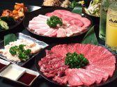 【1/23New Open!】焼肉と牛タンしゃぶしゃぶ なおクチコミ・【1/23New Open!】焼肉と牛タンしゃぶしゃぶ なおクーポン
