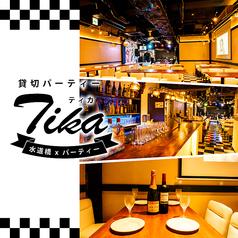 TIKA ティカ 水道橋店