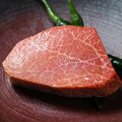 菜好牛 高須店