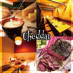 チーズバル Cheddar 渋谷店