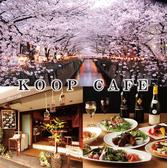 KOOP CAFEクチコミ・KOOP CAFEクーポン