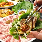 玉一 イサク店 韓国料理焼肉クチコミ・玉一 イサク店 韓国料理焼肉クーポン