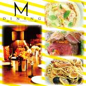 エム ダイニング  M dining 梅田クチコミ・エム ダイニング  M dining 梅田クーポン