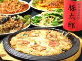韓国料理 豚太郎クチコミ・韓国料理 豚太郎クーポン