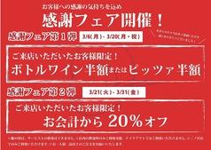 サルヴァトーレ クオモ SALVATORE CUOMO &BAR 三ノ宮店