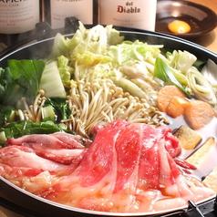 肉バル&すきやき ブルズ