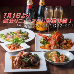Shrimp Dining EBIZO エビゾウ 柏店