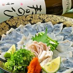 仙台料理 ほんま