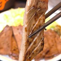 味の牛たん 喜助 丸の内パークビル店