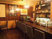 バル ヴェラーノ Bar Veranoクチコミ・バル ヴェラーノ Bar Veranoクーポン