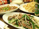 四川や 中国四川料理クチコミ・四川や 中国四川料理クーポン