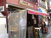 【インド料理と炭火タンドール酒場】 ムンバイマーケットクチコミ・【インド料理と炭火タンドール酒場】 ムンバイマーケットクーポン