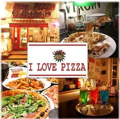 アイラブピザ I LOVE PIZZA 千葉店