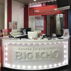 ビッグエコー BIG ECHO 郡山駅前大町店