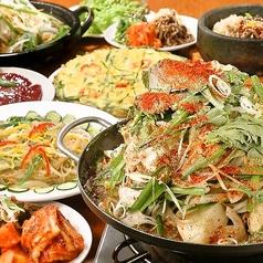 韓国食堂 ジョッパルゲの画像