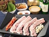 草場 韓国料理クチコミ・草場 韓国料理クーポン