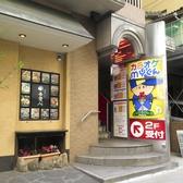 マイクン MYくん カラオケSPOT 中央駅店 割引クーポン・カラオケ割引クーポン