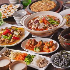 韓国家庭料理 身土不二