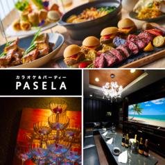 パセラ 赤坂店