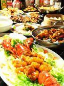 中華料理 中南海 ちゅうなんかいクチコミ・中華料理 中南海 ちゅうなんかいクーポン