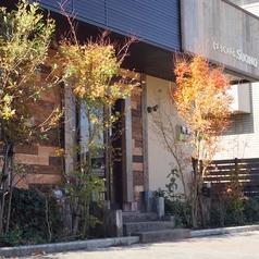 くつろぎ個室ばる CAFE スオーノ SUONO