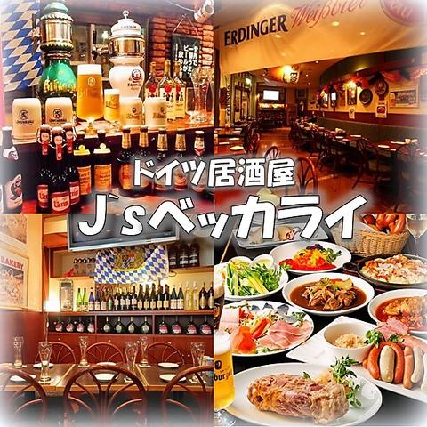http://www.hotpepper.jp/s/08/J000023208/IMG/p_top_l.jpg