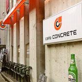 カフェ コンクリート CONCRETEクチコミ・カフェ コンクリート CONCRETEクーポン