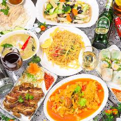 タイ料理ダイニングオーキッドの画像