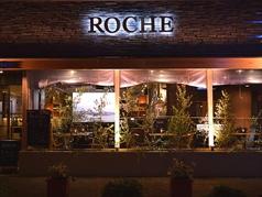 ロッシェ ROCHE