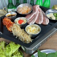 黒毛和牛焼肉・バル BeefMart つくば店