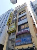 ドレミファクラブ 東陽町店 カラオケ 割引クーポン・カラオケ割引クーポン